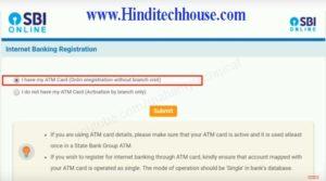 sbi net banking online registration form