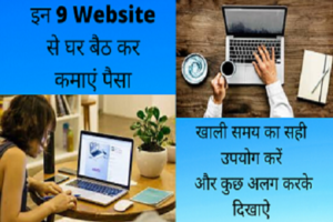 best websites for work from home