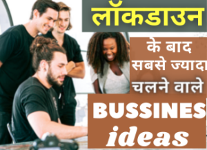 What Business Can I Start in india with low investment