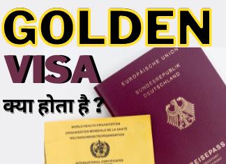 Golden Visa UAE